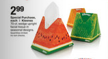Kleenex's limited-edition packaging - may it be fruitful