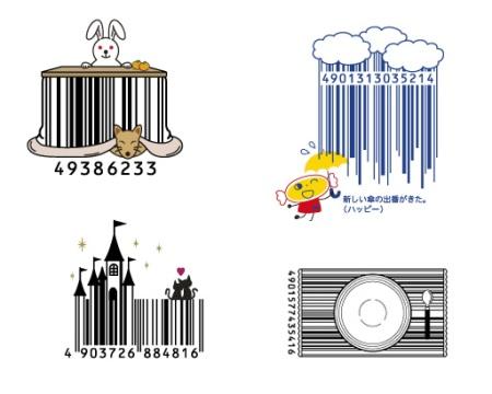 barcode 4